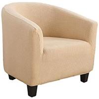 R&P 1 Sitzer Stretch Sesselhusse Cocktailsessel Hussen Sesselschoner Sesselbezug Sesselüberwurf für Cafe Stuhl Beige